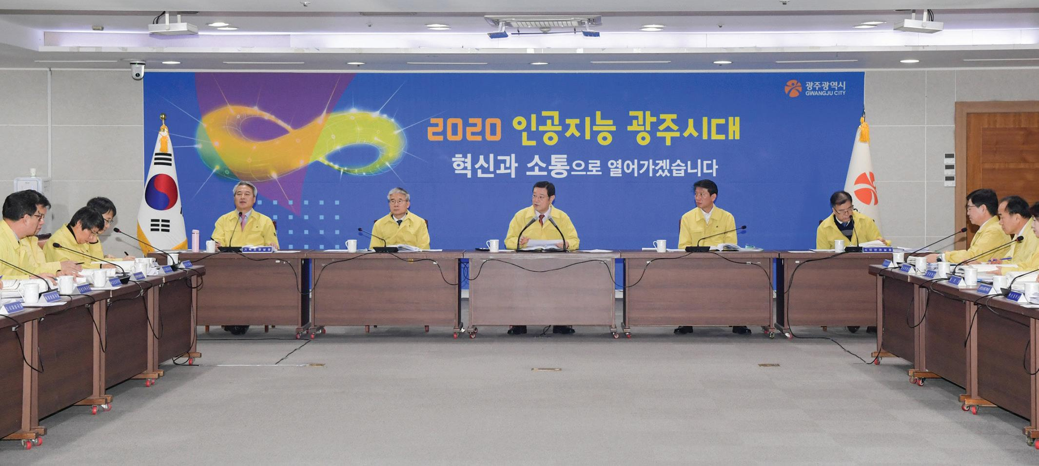 Page 6 of Gwangju City News