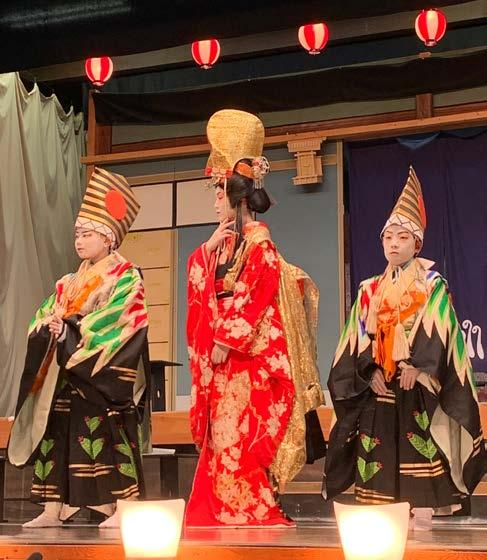 Page 60 of Interview with Kabuki Actor Taiki Yokobayashi by Rachel Fagundes, Toshie