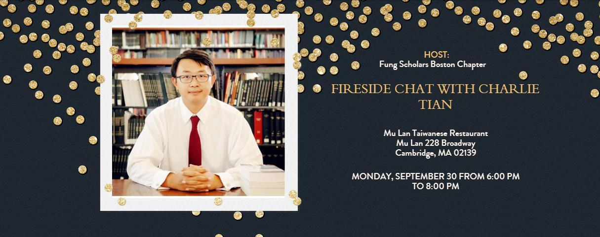 Page 41 of Fung Scholars Dinner: Fireside Chat with Charlie Tian
