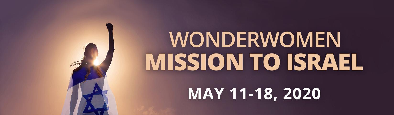 Page 17 of Wonderwomen Mission To Israel