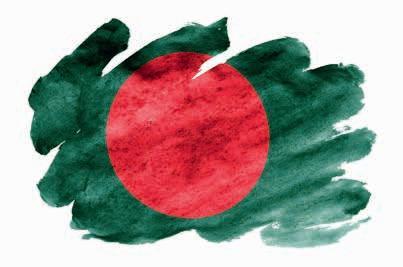 Page 7 of Bangladesh: drame social danslesecteur textile