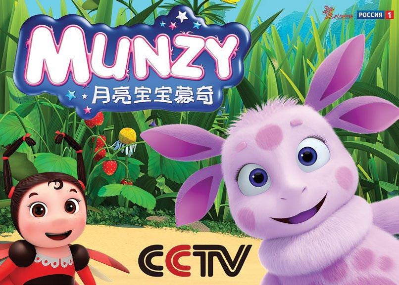 Page 38 of Moonzy launches on CCTV