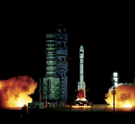 Page 12 of China en el espacio