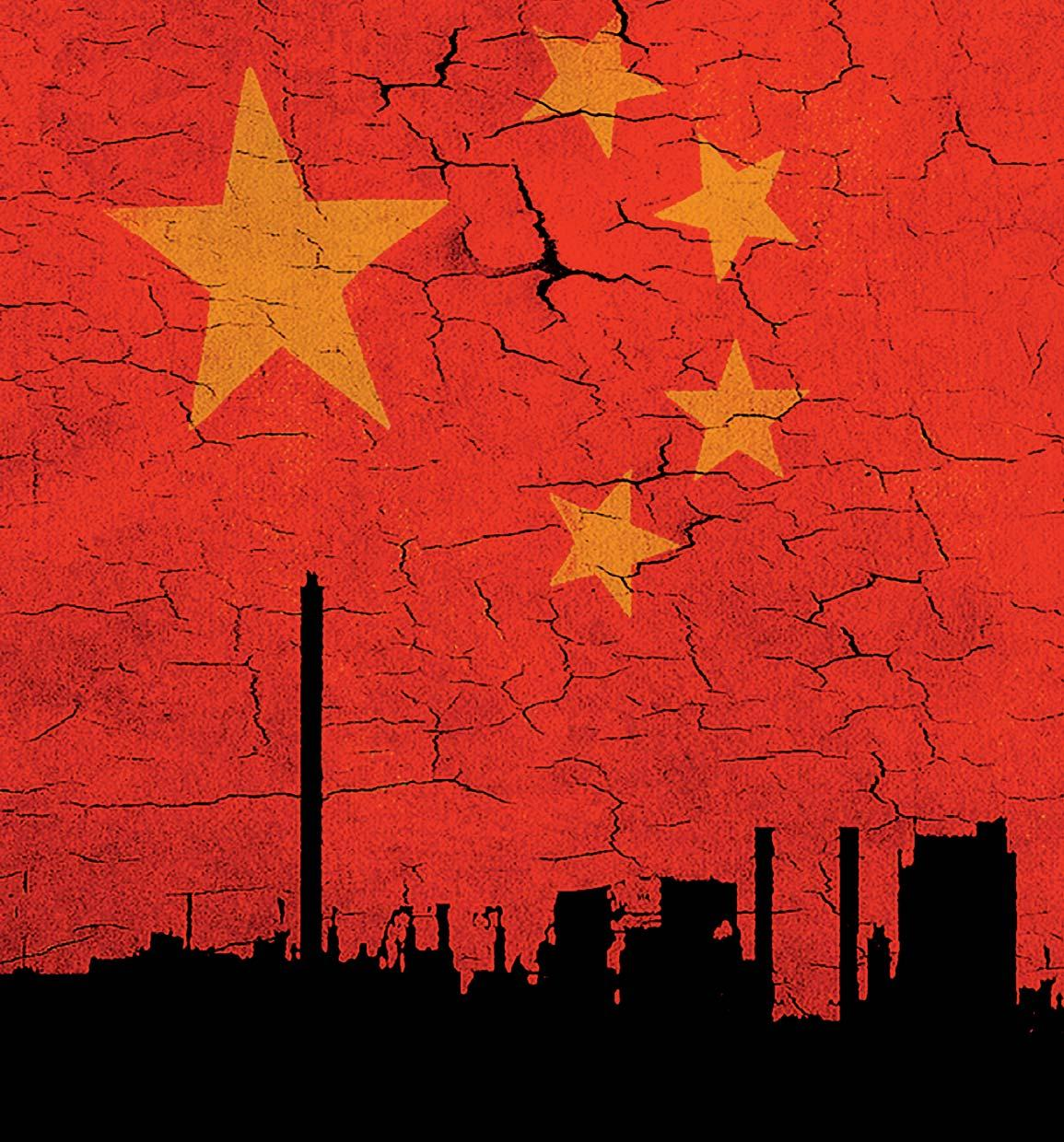 Page 40 of Post-Pandemic Economic Recovery and New Market Space in China