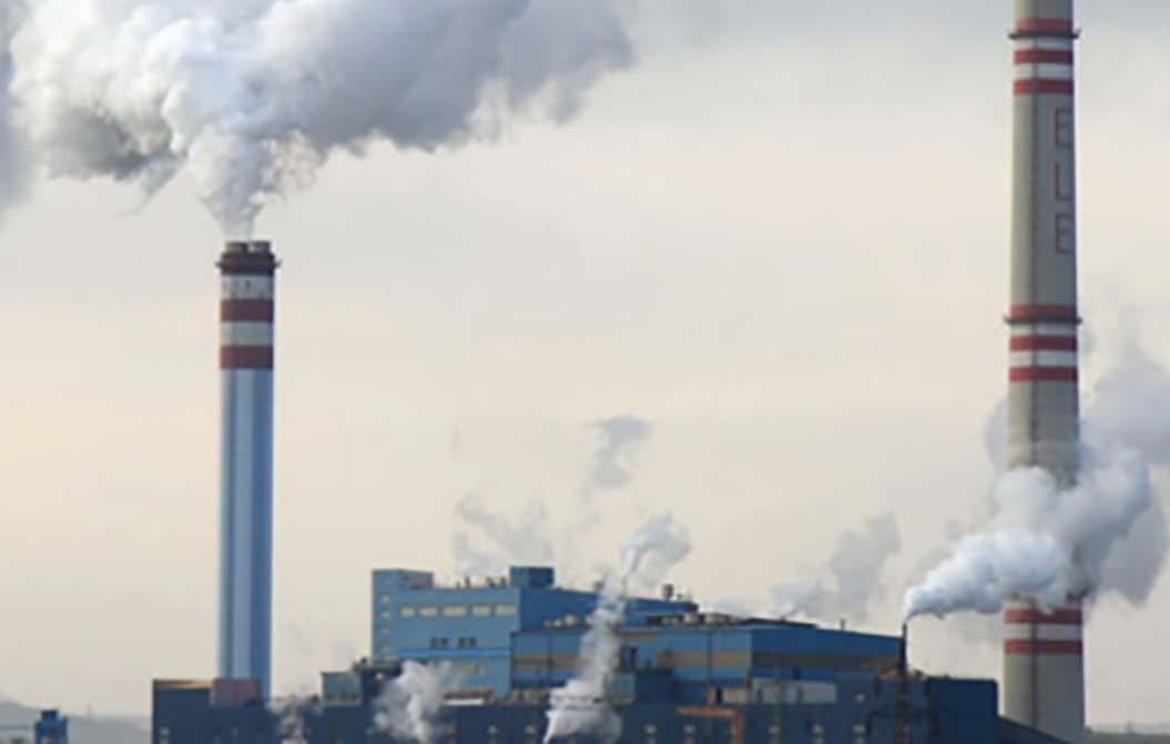 Page 12 of FIRST JAPAN'S COAL PLANTS UNDER RENEWED SCRUTINY