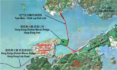 Page 26 of The world's first 15-cell caterpillar-shaped cofferdam design for Tuen Mun - Chek Lap Kok Link in Hong Kong The article presents the technical challenges in the design and construction