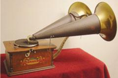 Page 17 of The Duplex Phonograph Company