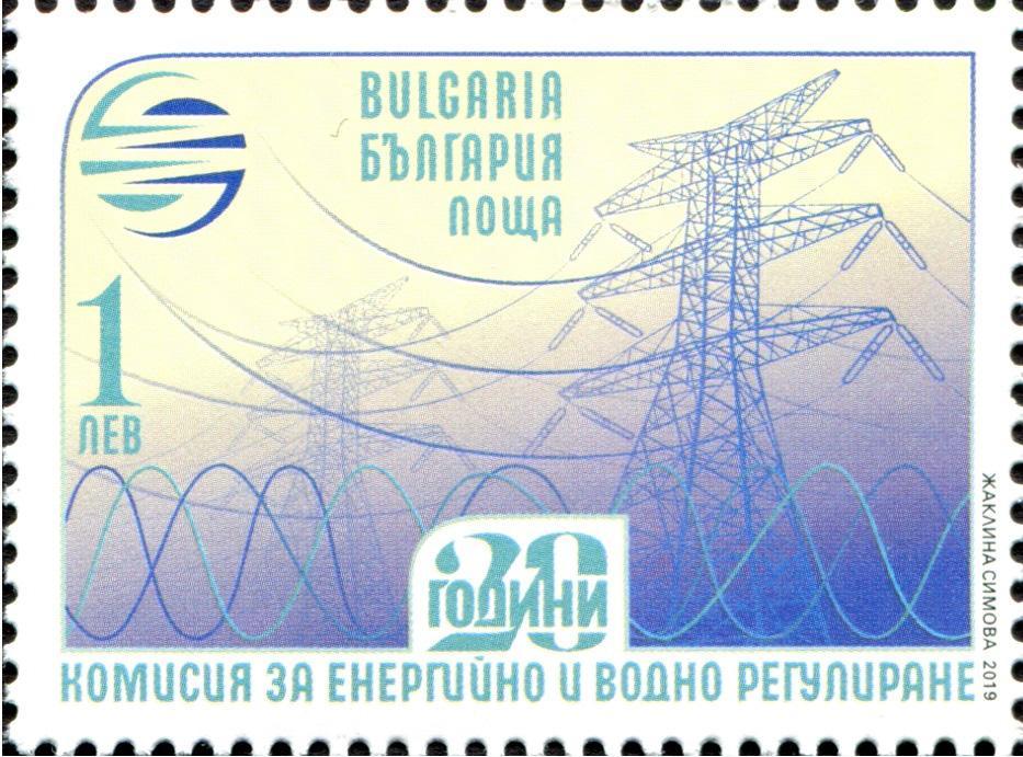 Page 24 of Prijenos električne energije