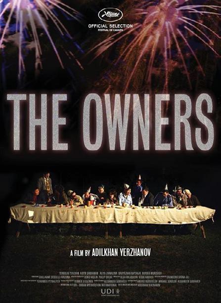 Page 6 of 7 : Séquence cinéma par Heolruz sur le film The Owners