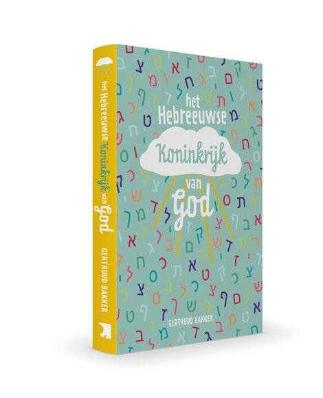 Page 22 of HET HEBREEUWSE KONINKRIJK VAN GOD Gertruud Bakker