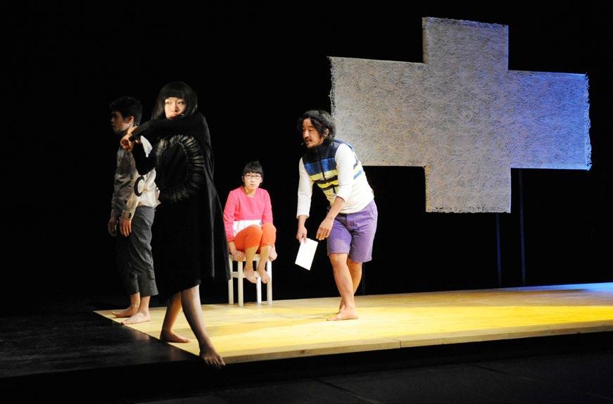 Page 176 of e Era of Okada Toshiki—Performing Arts in the 2010s / Uchino Tadashi