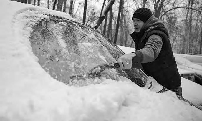 Page 20 of 10 порад автомобілістам, як уникнути неприємностей Що не можна робити взимку автомобілісту
