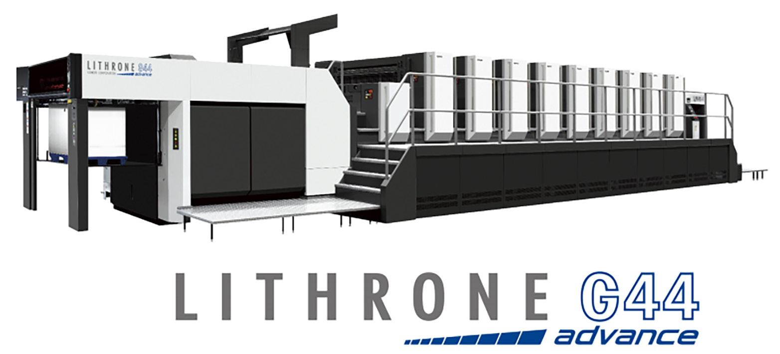 Page 38 of Komori announces new Lithrone models