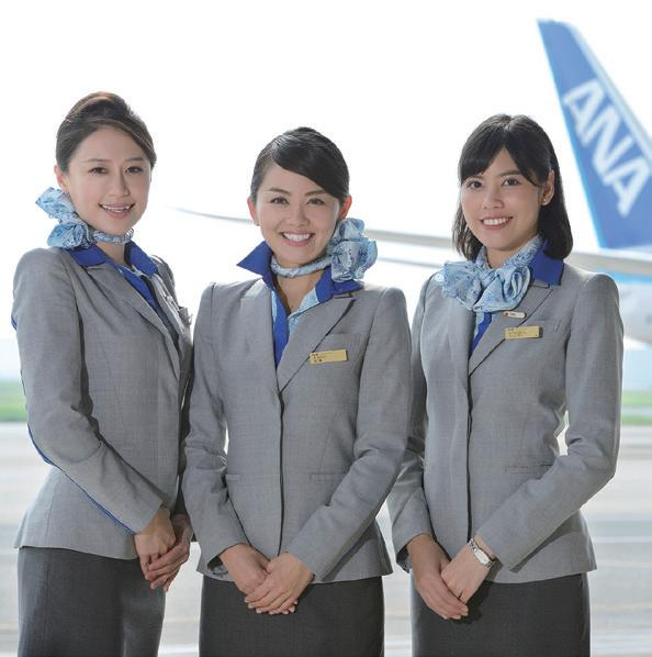 Page 20 of All Nippon Airline
