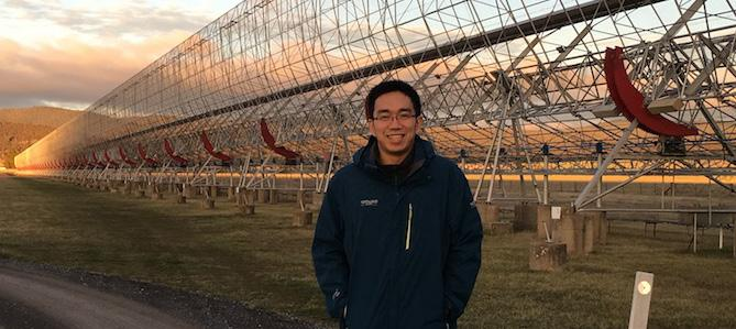Page 20 of 2 minutes with Hao Qiu - SKAO Postdoctoral Fellow