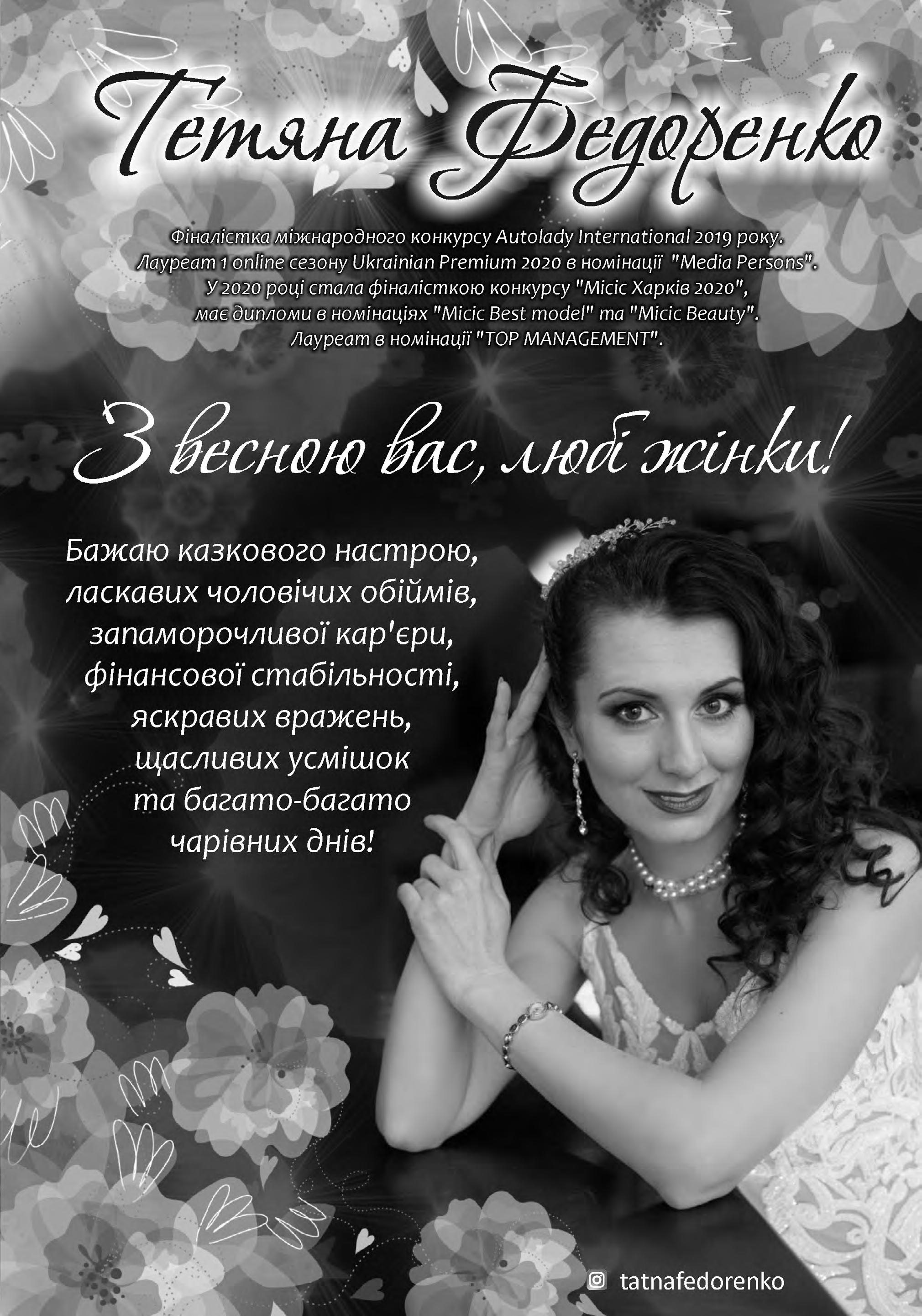 Page 2 of Новини