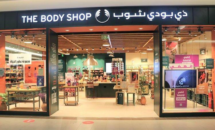Page 40 of LuLu to Add Three More Hypermarkets in Dubai in 2021, Opens New One at Silicon Oasis Saudi Retailer Kamal Osman Jamjoom Buys Out Body Shop Stores in UAE
