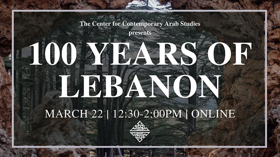 Page 20 of 100 Years of Lebanon