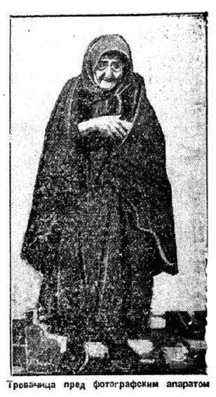 Page 17 of ■ TAJNE PISACA: Šimon A. Đarmati