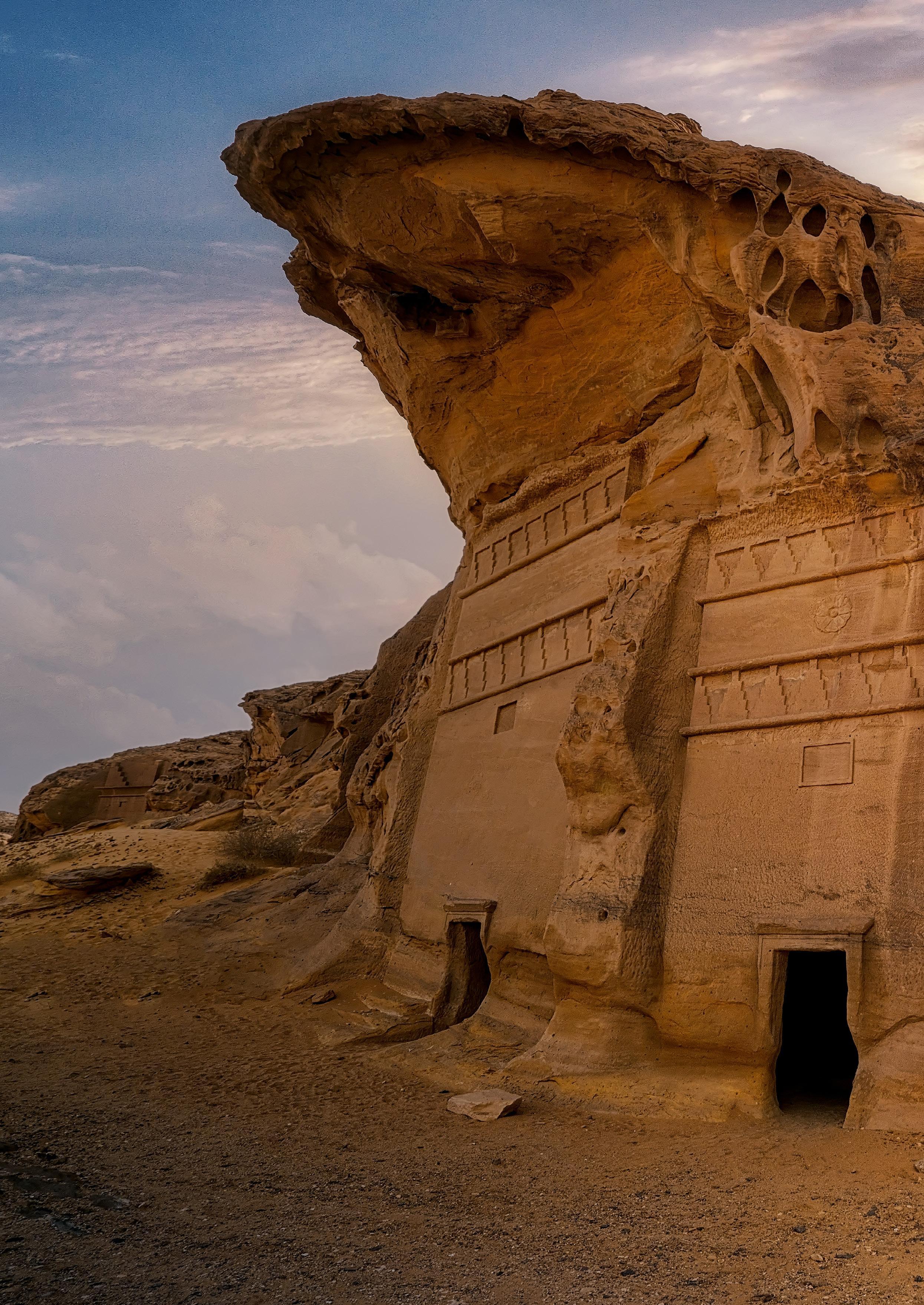 Page 74 of Saudi Arabia: Desert Kingdoms