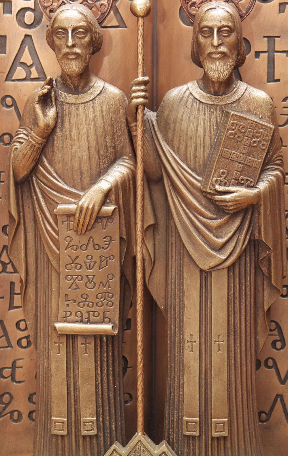 Page 16 of Solúnski bratia u nás