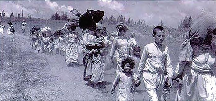 Page 24 of Al-Nakba: The Ongoing Palestinian Catastrophe