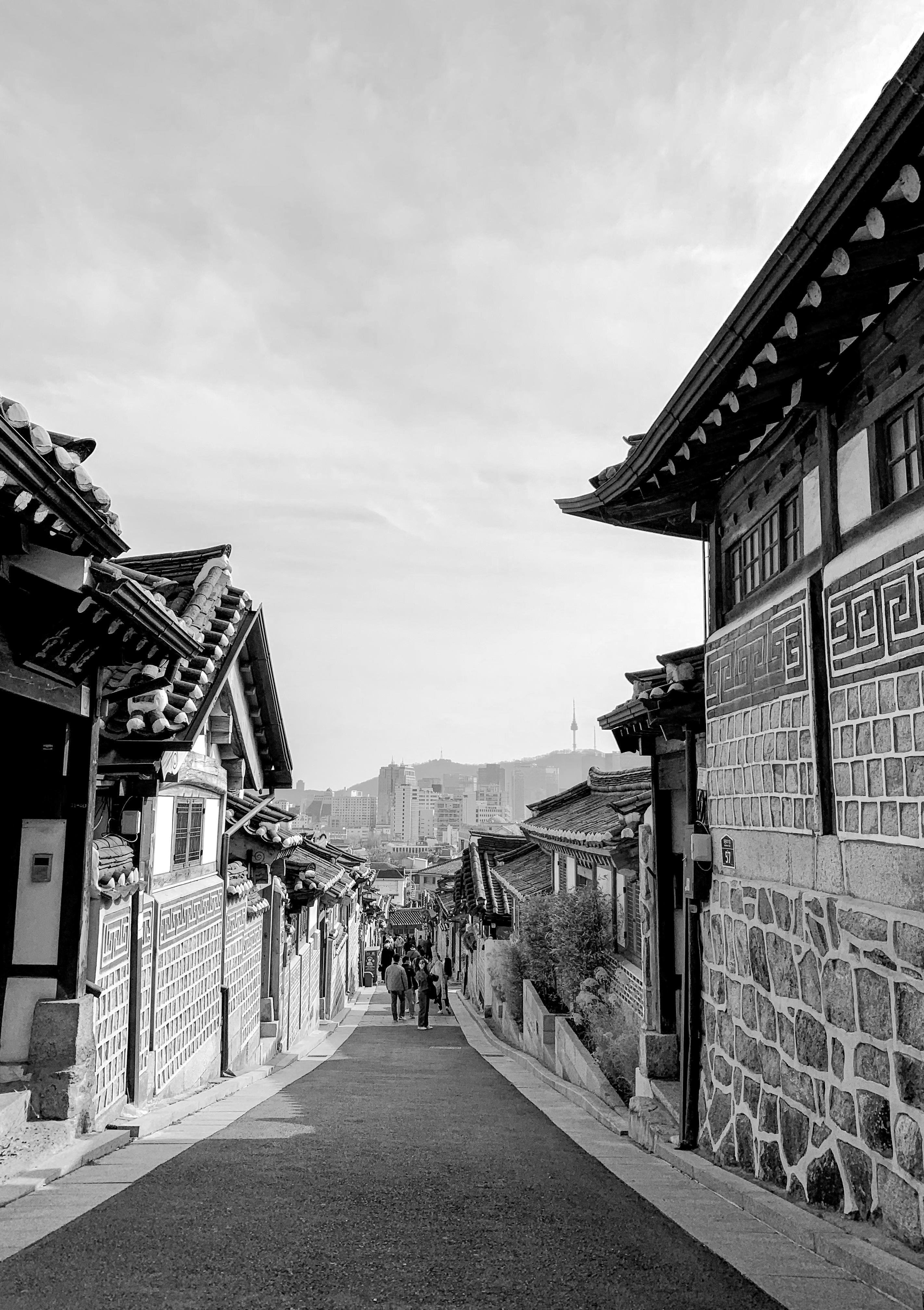 Page 58 of Etelä-Korean ylpeys