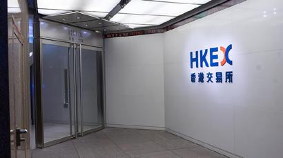 Page 20 of Hong Kong Stock Exchange raises the bar on minimum profit requirements