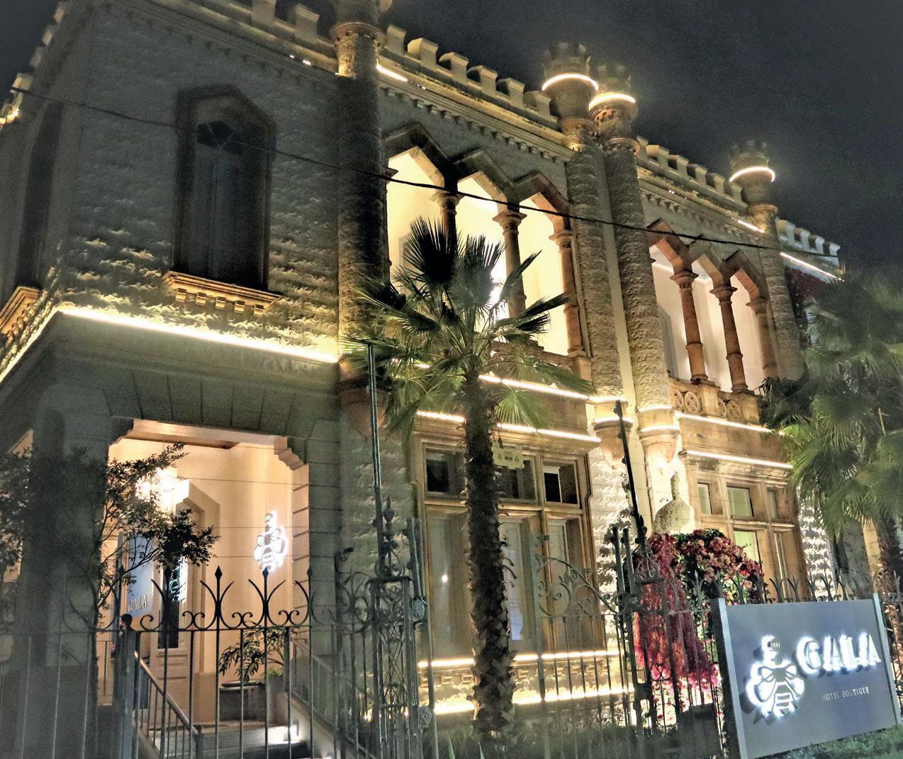 Page 16 of Gala Hotel Boutique, una experiencia memorable en Guadalajara.