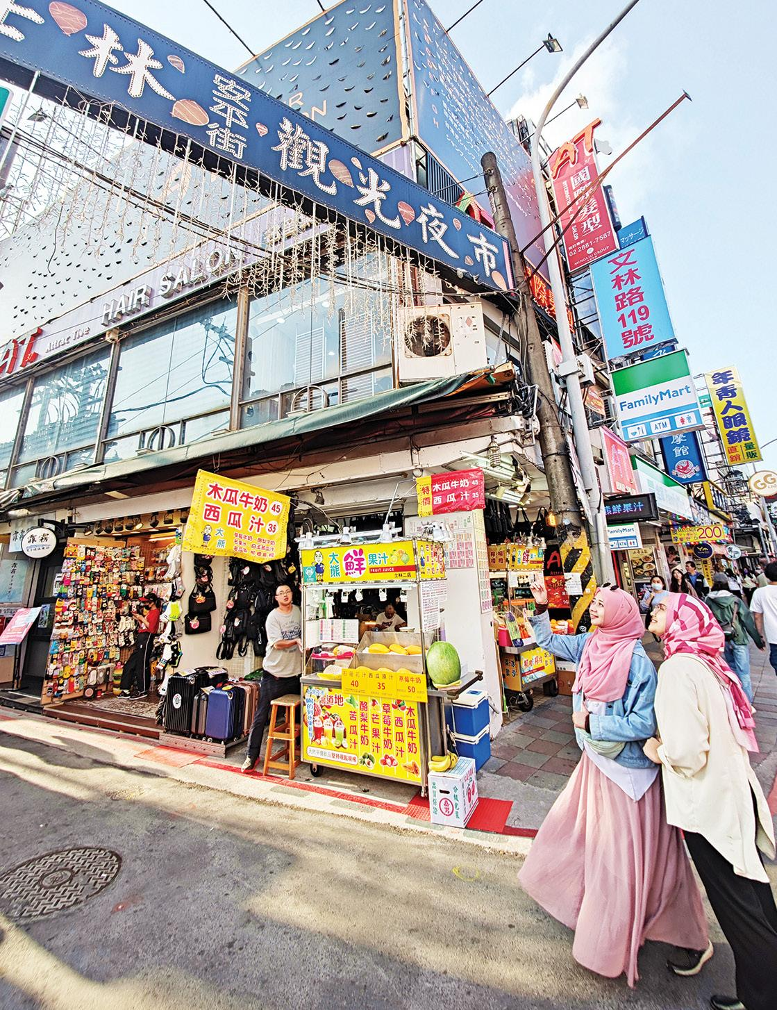 Page 110 of North of Taipei : A Halal Taiwanese Adventure to Beitou and Shilin Districts