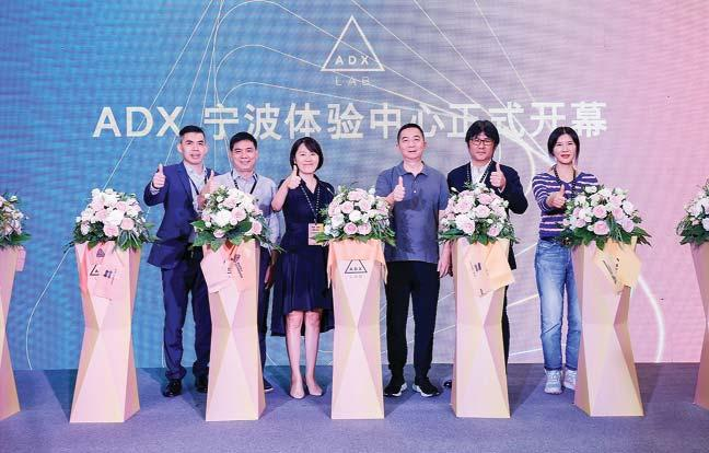 Page 24 of Avery Dennison celebrates the launch of ADX LAB Ningbo to accelerate innovation and lead the trends for the apparel industry