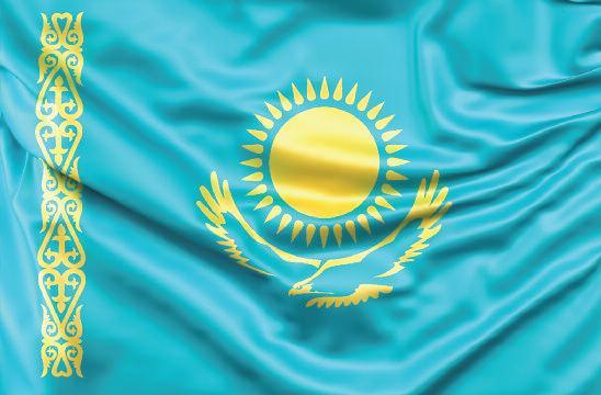 Page 28 of Il Kazakistan: attore emergente tra Europa e Asia