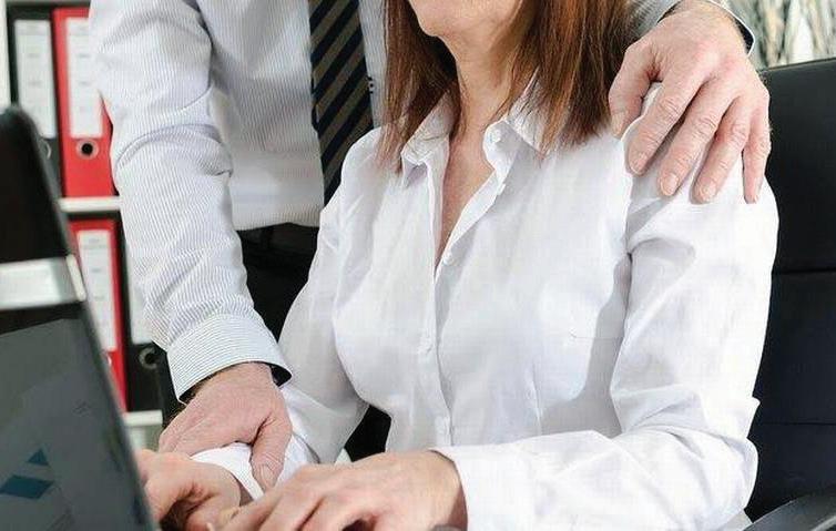 Page 12 of Vamos por erradicar el acoso laboral: NGU